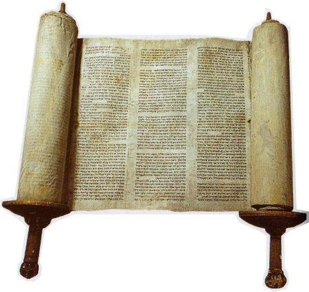 73_introduction-to-the-torah